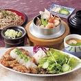 【舞御膳~MAI~】選べる釜めし(小)、鶏一枚揚げ、ざるそば、茶碗蒸し、お新香、汁物(1880円)