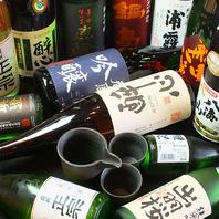 海鮮に合う日本酒も多数取り揃えております♪