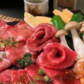 焼肉 ひふみのおすすめ料理3