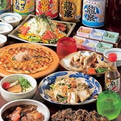 沖縄料理 あだん KITTE博多店のおすすめ料理1