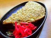 居酒屋 千草のおすすめ料理3