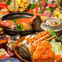 海鮮和食居酒屋 緒方 北新地のコース写真