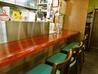広東酒肴 富久寿のおすすめポイント3