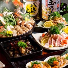 鼓 心斎橋店のおすすめ料理1
