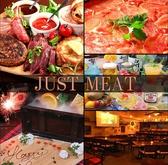 肉バル ジャスト肉 ジャストミート 仙台 一番町 東大阪市のグルメ