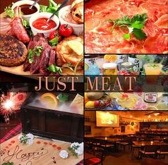 肉バル ジャスト肉 ジャストミート 仙台 一番町の写真