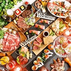 牛タンと個室の肉バル 29GABU 肉ガブ 神田店のおすすめ料理1