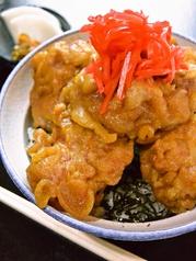 みどり屋 桐生のおすすめ料理3