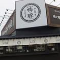 102号線沿い、名古屋北郵便局のすぐ近く。駐車場もございますのでご家族の利用にも◎