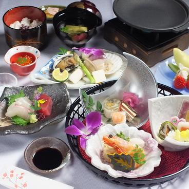 和食処 みさお亭のおすすめ料理1