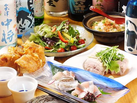 のんびり和空間で味わう旬の和食とおいしい地酒。