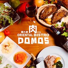 隠れ家肉バル DOMOS ドモス 新栄店の写真