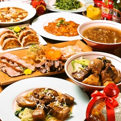 アンド テーブル AND TABLEのおすすめ料理1