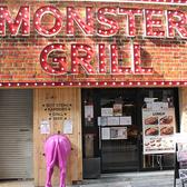 ステーキ&ハンバーグ モンスターグリル 上野店 上野のグルメ