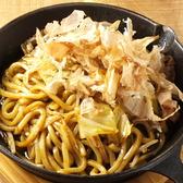 TEPPAN SHINのおすすめ料理3
