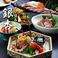 餃子の通販サイト(和歌山県)
