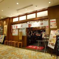 JR東京駅・有楽町駅近、丸ノ内線東京駅直結の好立地!