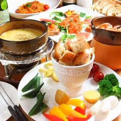 REYSOL レイソル 栄のおすすめ料理1