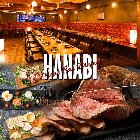 HANABI 立川店