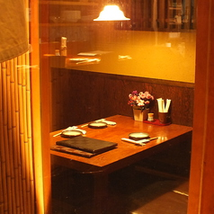 肴美や 和さび 神戸の写真