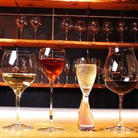 お洒落な店内で絶品イタリアンと美味しいワインを♪