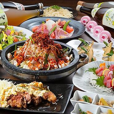 昭和食堂 細江店のおすすめ料理1