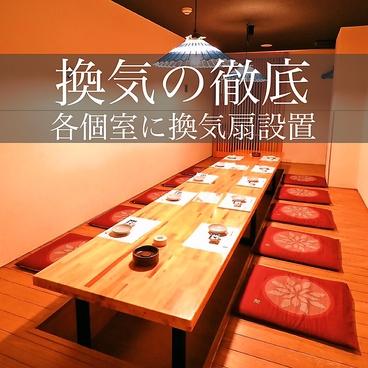 徳島の味処 海鮮焼き 味の城の雰囲気1
