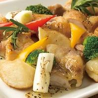 料理一例◇新鮮野菜のサラダバー