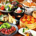 居酒屋 しずか Shizuka 八重洲口のおすすめ料理1