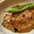 料理メニュー写真旬魚の米みそ焼き【季節料理 日替わりメニュー】