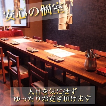 寿司カニ食べ放題 魚銭の雰囲気1