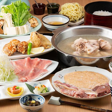 博多水炊きコース 4180円(税込)!