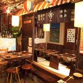 沖縄料理&泡盛 はいさい! 津田沼店の雰囲気3
