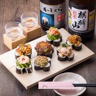 変わり種の寿司のお寿司がリニューアル