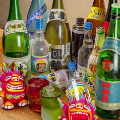 沖縄風 居酒屋 にぎわい 南福岡店の特集写真