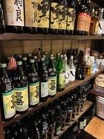ボトルキープがお得!!