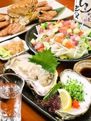 海鮮居酒屋 海のおすすめ料理1