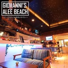 ジョバンニーズ 新宿東口店 アリービーチ ALEE BEACHの写真