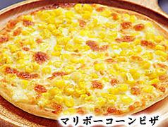 マリボーコーンピザ/マリボーイカ塩辛ピザ/カントリーピザ