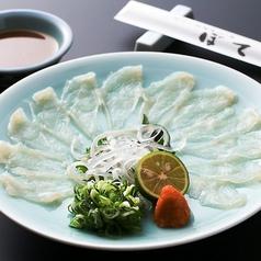 ふぐ料理 ぼて 横浜関内店の写真