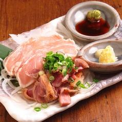 炭火串焼と旬鮮料理の店 あわわ屋の写真