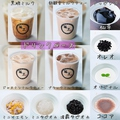 料理メニュー写真選べるドリンクベース5種類・トッピング19種類・甘さ3種類
