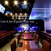 Cafe&Bar&good music Yise 広島のグルメ
