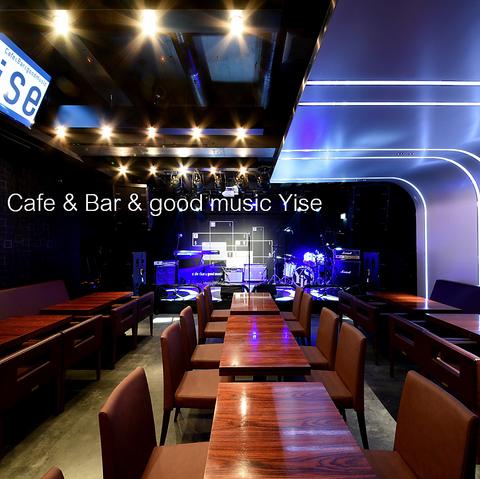Cafe&Bar&good music ワイズ Yise