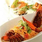 星空Dining Libra リーブラのおすすめ料理2