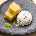 料理メニュー写真さつまい芋羊羹と塩小豆のアイス
