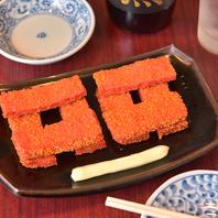 【赤天】人気急上昇!ピリッとした辛みが美味い!