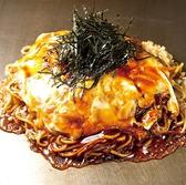 べにぼち 高田馬場店のおすすめ料理2