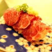 旬どころ 斗貴のおすすめ料理3