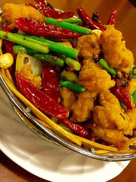 本格上海料理 美膳のおすすめ料理1
